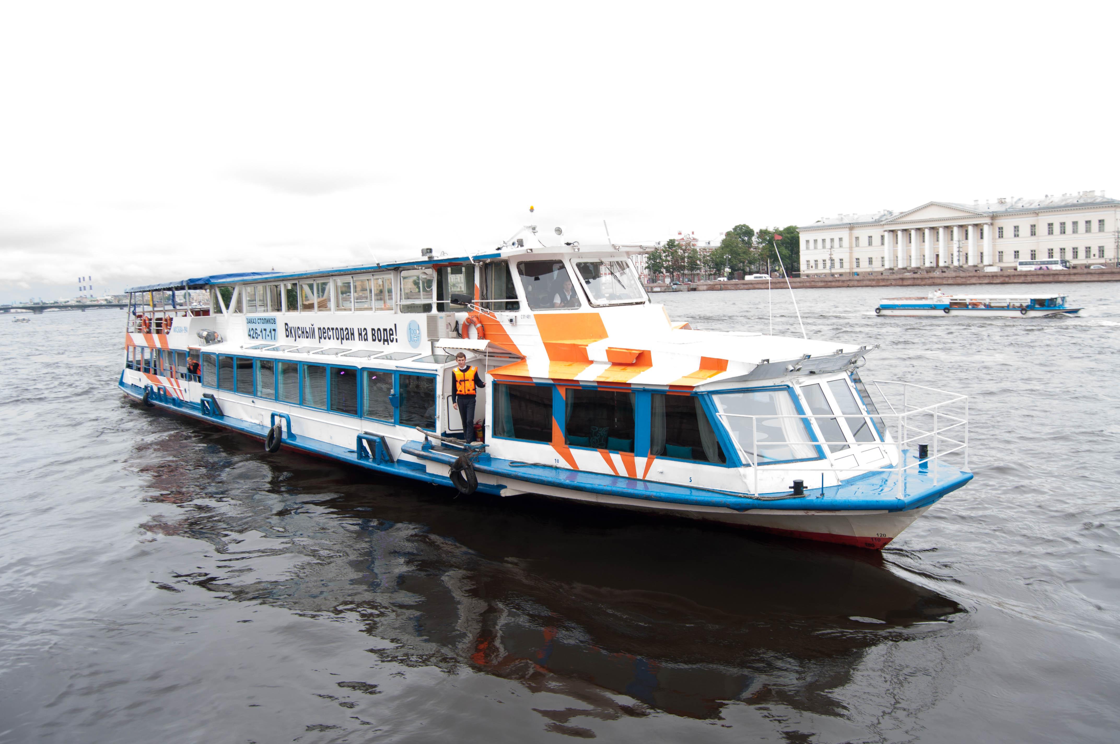 Москва-194